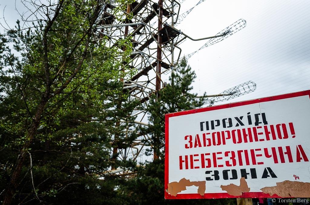 Die DUGA-Abhörstation